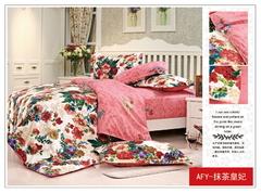Four piece Long-staple cotton multicolored duvet cover sets Multicolor 4*6