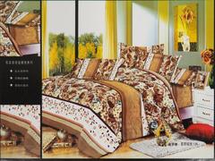 Four piece velvet duvet cover set Multicolor Multicolor 5*6