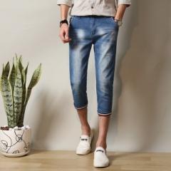Casual Slim Denim Jeans Mens Jeans Japan Style Hip Hop Harem Pants Cotton Long Trousers Blue blue 28