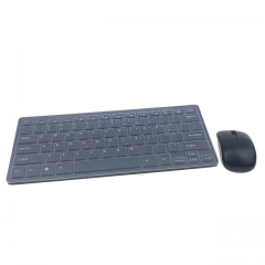 2.4GHZ Wireless Mini Keyboard and Mouse Set for PC, Laptop Black 18.5 x 12.1 x 2.3 cm