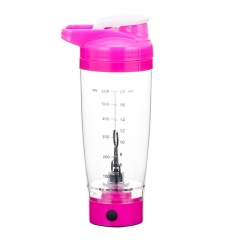 Electric Juice Cup, Fruit Mixing Machine, Water Bottle 600ML Juice Blender and Mixer(Pink+White)