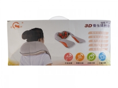 3D electric neck massager