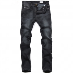 European station large size jeans tide male small straight pants black 28