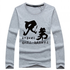 Port&Lotus Men's Casual Long Sleeve T Shirt Chinese Letter Print Cotton T-Shirt Funny Male SD062 gray m
