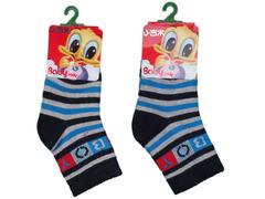 Coloured Socks for Kids