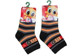 Cotoon Socks for Kids