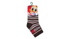 Striped Kids Socks