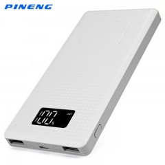 Original PINENG PN - 963 Dual USB Output 10000mAh Li-Polymer White 10000mAh
