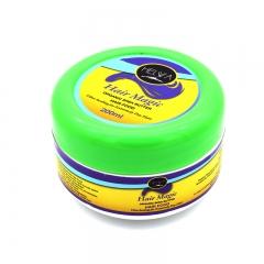 Helwa Hair Magic Shea Butter Hair Food 200ml
