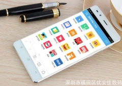 5.0-inch screen ultra-thin eight-core  ANDROID smartphone Unicom 4G touch screen dual card white