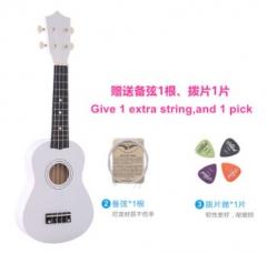21 inch uu Li Li 21inches ukulele wood children small guitar white one size