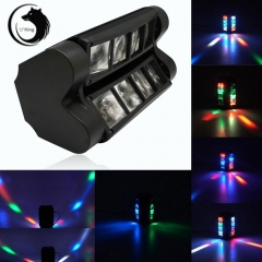 60W 8-LED 4-in-1 RGBW Light Spider Moving Head Stage Lights DMX DJ Disco US Plug as picture one size 24w