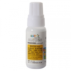 10mL Lubricant Lubricating Oil for XWH Magic Cube Puzzle as picture one size