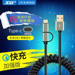 QC 3.0 2-in-1 Android Type-c Braided Wire Quick Charge Charger Charging Cable Black & Gray one size