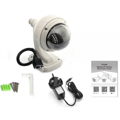 Sricam Wireless Outdoor IR Network IP Camera P2P Wifi IR-Cut Android iOS View black one size