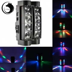 U`King 85W 8-LED 4-in-1 RGBW Light Master-slave Sound Control Automatic Stage Light Set EU Plug rgb 48w