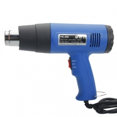 Heat Gun Hot Air Wind Blower Dual Temperature + 4 Nozzles Power Heater 400- 600℃ as picture one