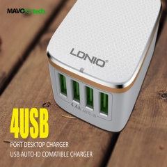 LDNIO 2016 Newest 4 USB Ports 4.4A Fast Travel Charger Adaptive Rapid Charging white 4 USB Port