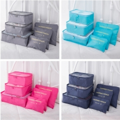 Kit of 6 Travel Organizer Bags Packers Case Tidy Luggage Suitcase Pouch Storage Bags Blue