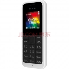 NOKIA 105 RM-1134 Mobile Phone 2G Back White Blue black