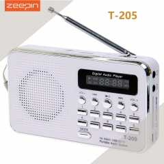 T-205 Portable HiFi Card Speaker Digital Multimedia Loudspeaker FM Radio