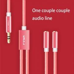 Mobile Phone Headset Conversion line Audio Line  1 Care 2 Couple Nylon Aluminum Alloy Splitter gold