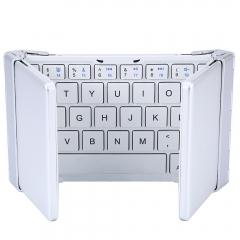 HB066 Intelligent Pocket Aluminum Foldable Wireless Bluetooth 3.0 Travel Keyboard Keypad White One Size