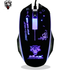Computer Mouse Personality Fashion USB Profession Game Glowing Mouse black one size
