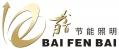 Bai Fun Bai
