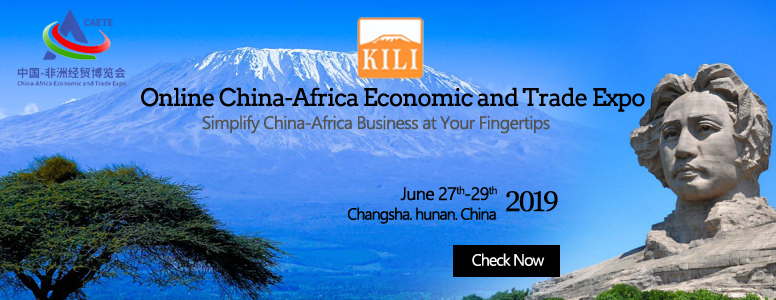 Online China-Africa Economic and Trade Expo