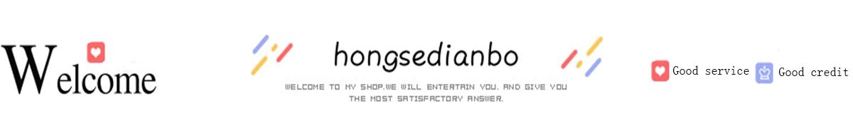 hongsedianbo
