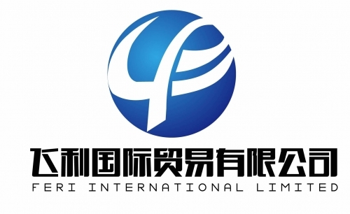 Feri International Limited