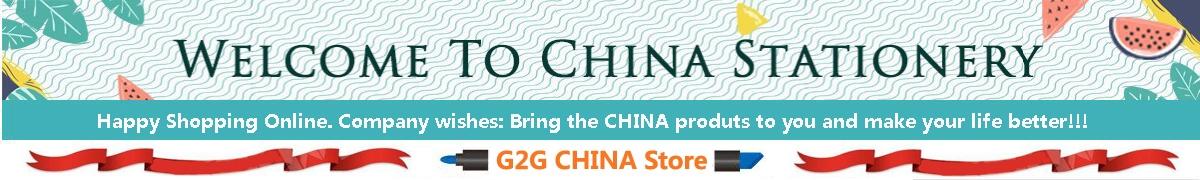 G2G CHINA Store