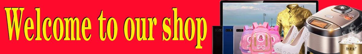 Jingda flagship store