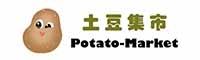 potato-market