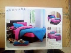 Four piece pure cotton duvet cover sets double color 6*6