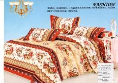 One piece multicolor flat sheet (New richcel cotton) Multicolor 6*6