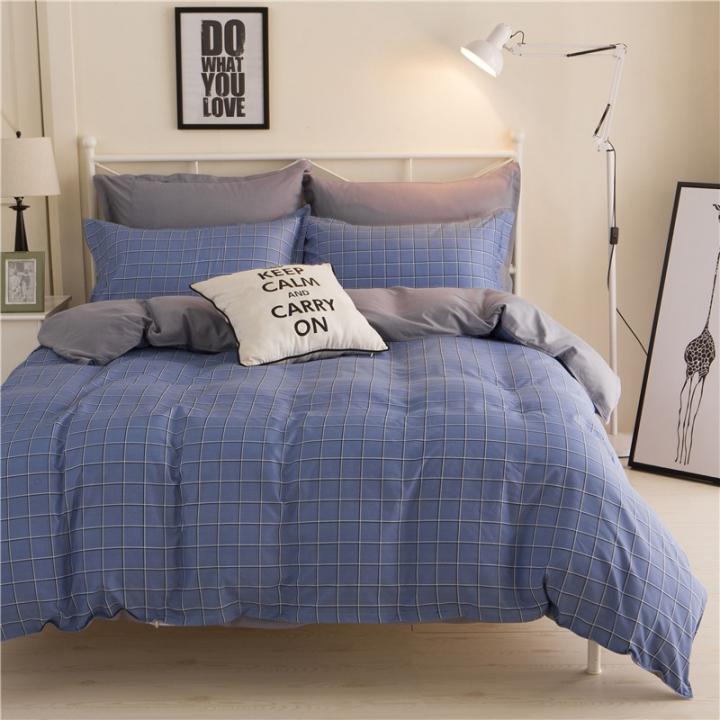 4Pcs Bedding Set (1 Duvet cover+1 Bed sheet+2 Pillow covers) Aloe Cotton Flexibility Zipper Design color as picture 6*6
