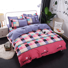 4Pcs Bedding Set (1 Duvet cover+1 Bed sheet+2 Pillow covers)Soft Quality Skin Friendly Breathable color as picture 6*6