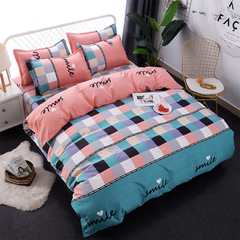 4Pcs Bedding Set  (1 Duvet cover+1 Bed sheet+2 Pillow covers) Super Wash Padding Cotton Elasticity color as picture 5*6