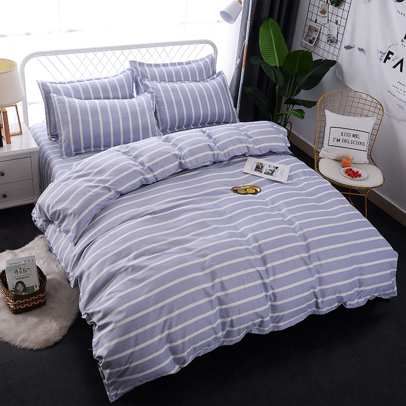 4Pcs Bedding Set (1 Duvet cover+1 Bed sheet+2 Pillow covers) Soft Quality Skin Friendly Breathable