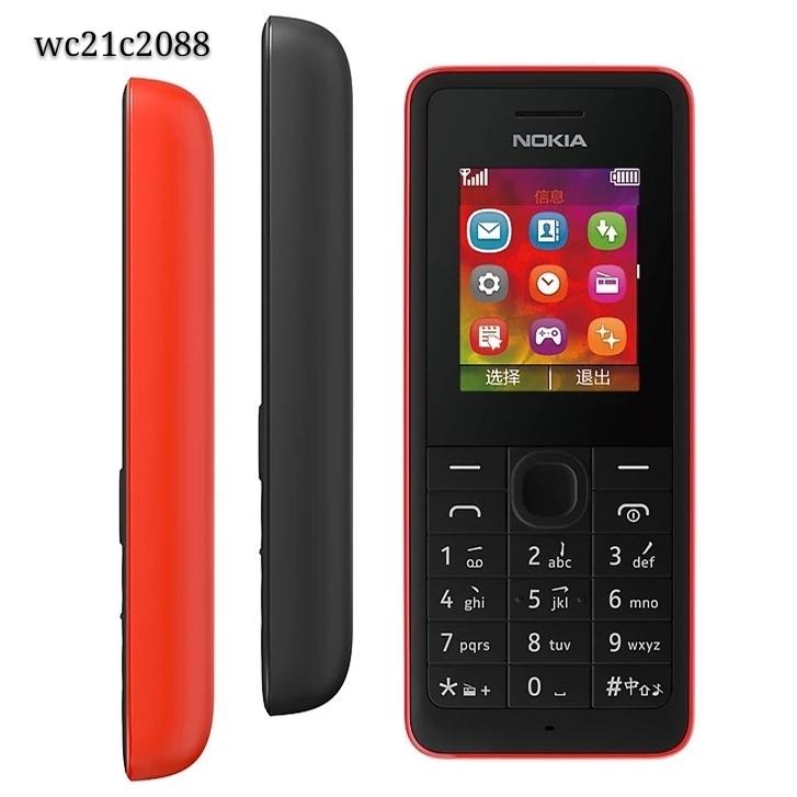 new Nokia 106 Unlocked Simple Mobile Phone Multiple keyboards languages white 5