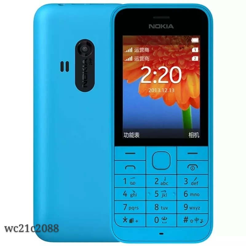 NEW smart phone Nokia 220 Single Dual SIM RM-969 RM-970 2MP Bluetooth Radio GSM 900/1800 dual sim card white 1
