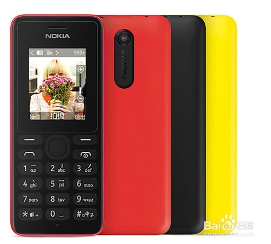 Brand New Nokia 108 Dual Sim Unlocked Gsm Fm camera Mobile Phone red 2