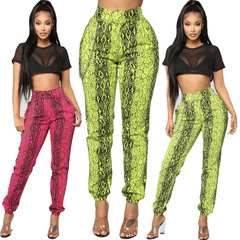 New Women Animal Pattern Trouser Casual Snake Skin Printed Harem Pants Elastic pleated female casual Yellow L