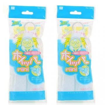 Mini Bubble Foam Net Bundle For Soap/Foam Cleanser/Foam soap maker/Bubble Net Whip Face Wash(1pcs) white