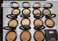 Fablous Pressed Face Makeup Maquiagem Batom Cosmetics Powder Makeup Powder Palette Skin Finsh NC45