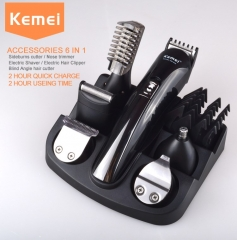 Kemei 6 in 1 Rechargeable Hair Trimmer Titanium Hair Clipper Electric Shaver Beard Trimmer Men as picture