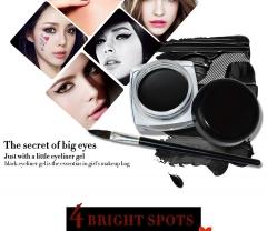 Black Gel Eyeliner Make Up Waterproof Smudge-proof Cosmetics Set Eye Liner Makeup + 1 Brushes as picture