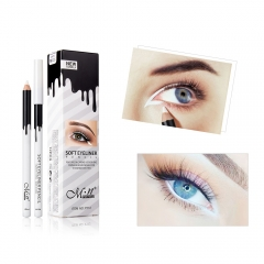 Makeup Silky White Eyeliner Pencil Silkworm White Highlight Pen Waterproof Soft Eyeliner Pencil as picture